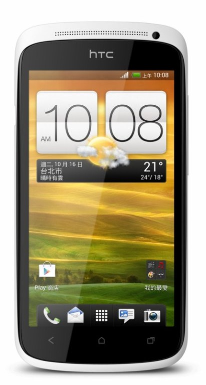 HTC-One-S-SE-front@10X 2