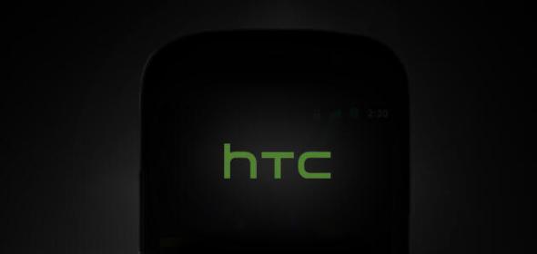 htc_logo_header