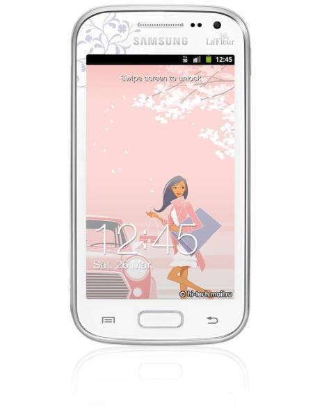 Samsung La Fleur Kollektion (5)