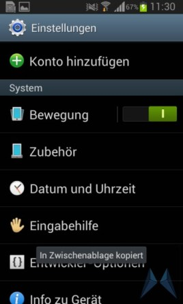 galaxy s3 mini screen (8)