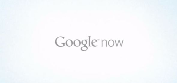 google_now_logo