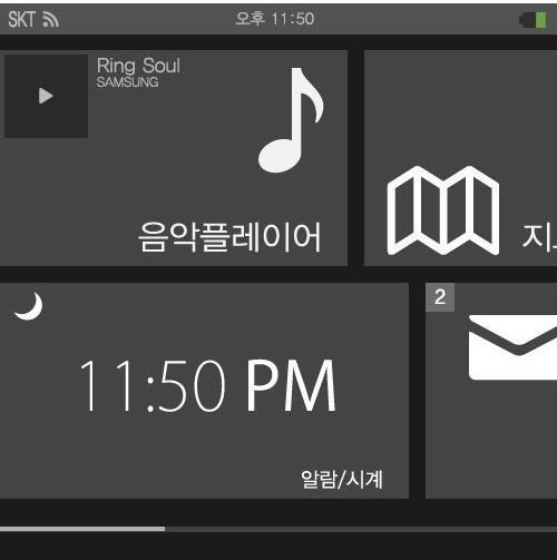 Samsung Altius