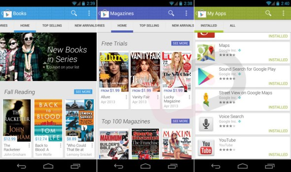 play_store_screen