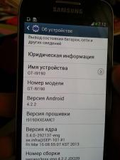 Samsung_Galaxy_S4_mini-5