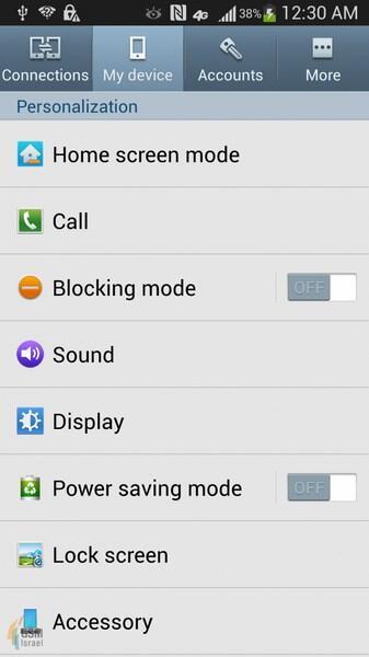sgs4_screen_2 (1) (Kopie)
