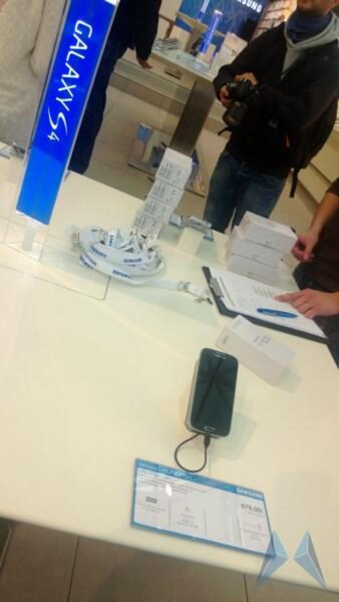 Samsung Galaxy S4 (20)