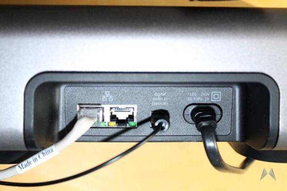 Sonos Playbar SUB IMG_2061