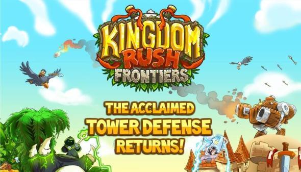 kingdom_rush_frontiers