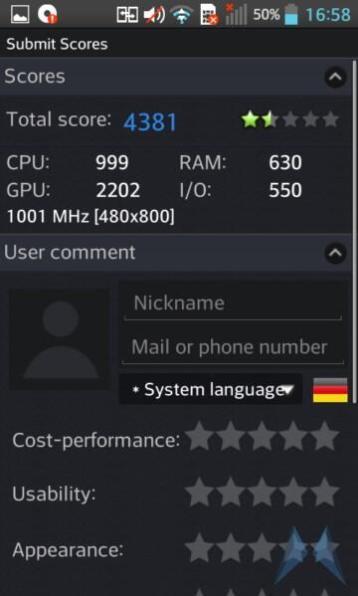 LG Optomus L5 2 Test Screen (11)