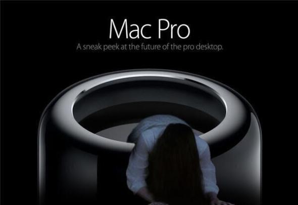 mac pro apple fun (21) 11