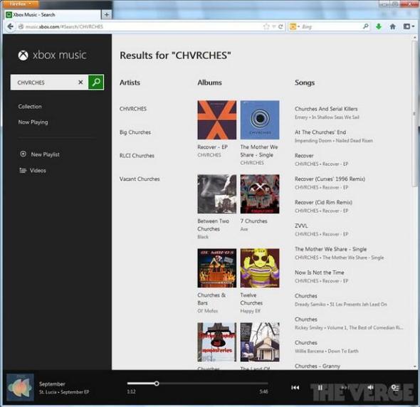 xbox_music_web (2)