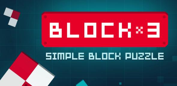 blockblockblock