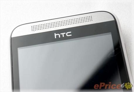 HTC Desire 200 (5)