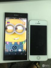 Honami weiß iPhone