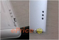 htc-one-max-eprice6