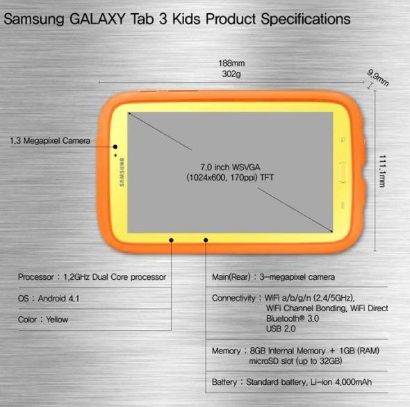 samsung _galaxy_tab_3_kids_specs