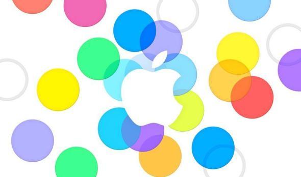apple_logo_color_header
