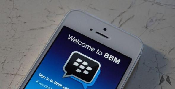 blackberry_messenger_iphone_header