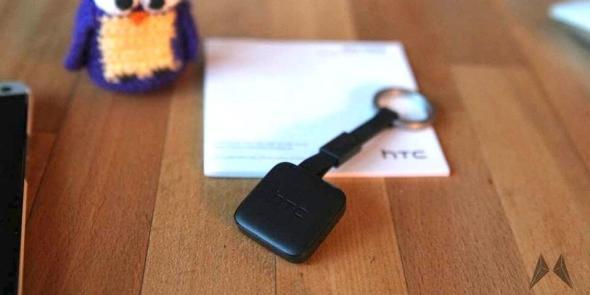HTC Fetch Header