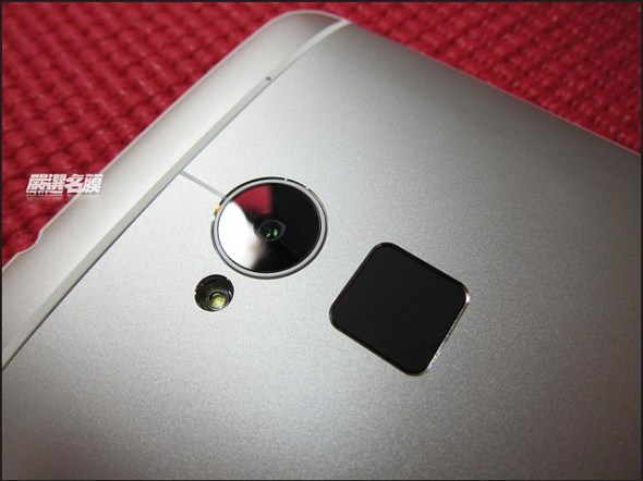 HTC One Max Leak (9)