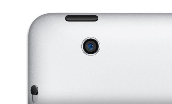 ipad_kamera_header