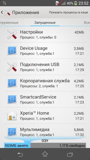 Xperia-Z1s_D5503_12-315x560
