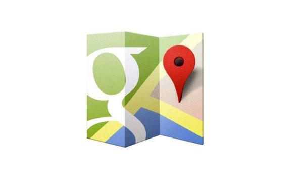 Google Maps Icon Logo Header