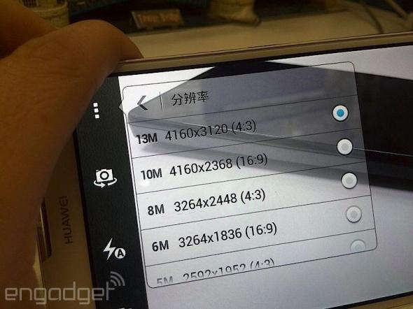 Huawei Ascend Mate 2 (5)