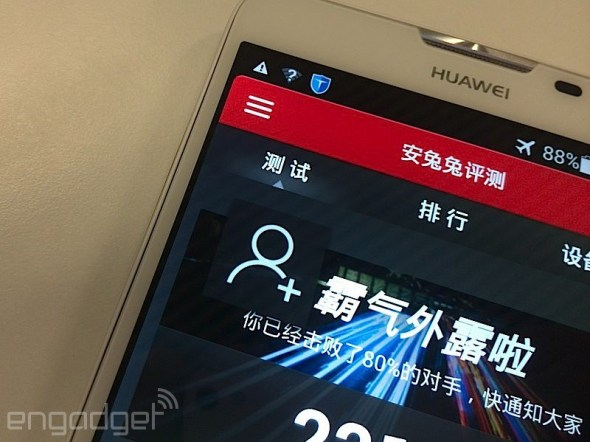 Huawei Ascend Mate 2 (8)