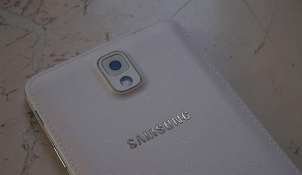 Samsung Kamera Header