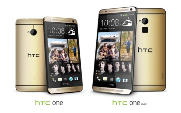 htc one gold max 1