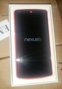 nexu-5-red-b