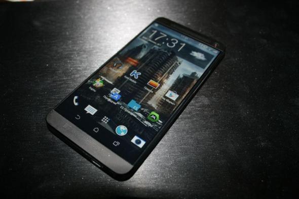 HTC M8 Fake 2