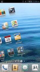 Huawei Ascend G525 Screenshot_2014-02-18-12-06-18