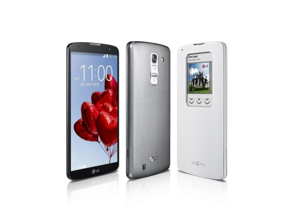 LG G Pro 2 #3
