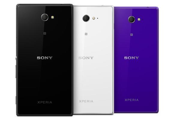 Sony Xperia M2 (11)