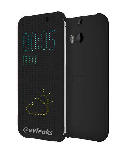 HTC M8 Case