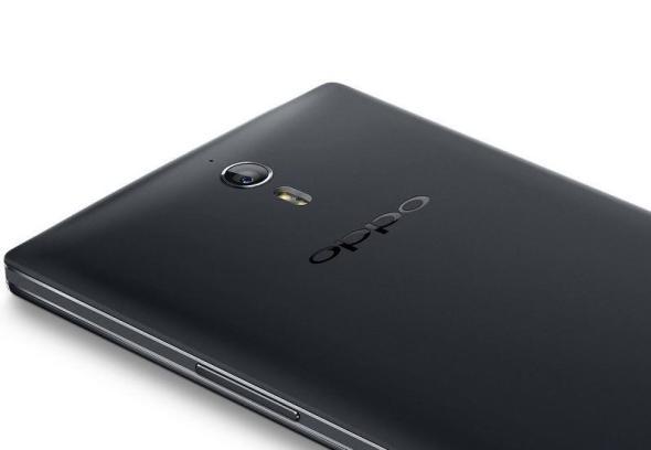 Oppo Find 7 Kamera