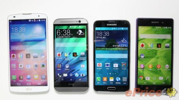 Smartphone Vergleich Spring 2014 (1)