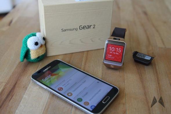 Samsung Gear 2 Header