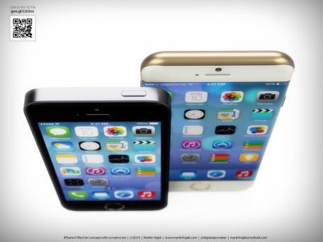 iPhone Curved Konzept (1)