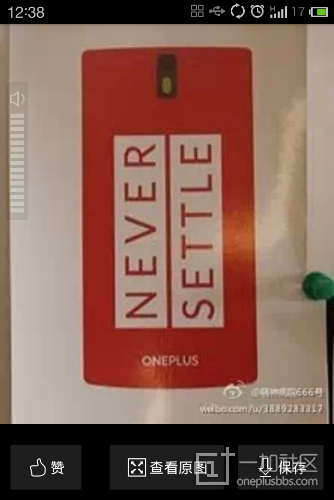 oneplus-one-leak-rückseite-rot