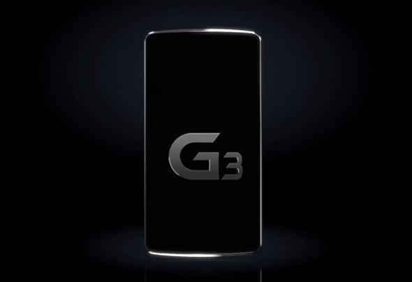 LG G3 Teaser Header