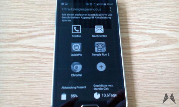 Samsung UPSM