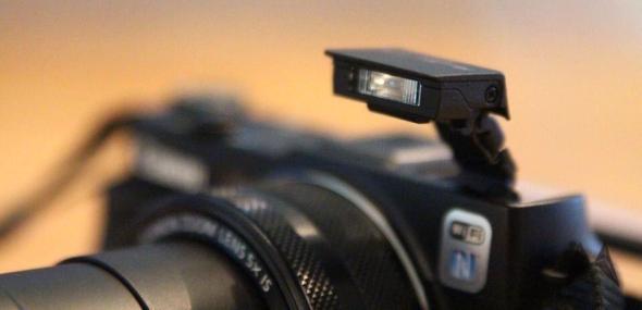 Canon PowerShot G1 X Mark II IMG_9757