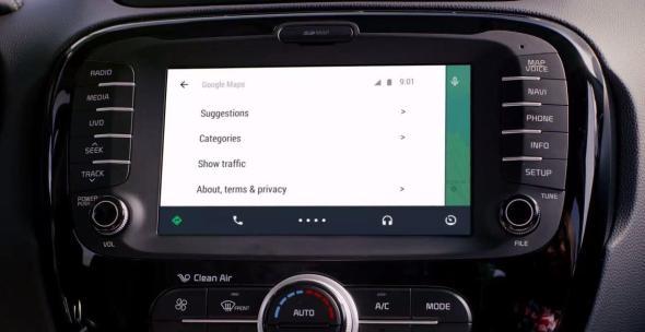 Google Auto Interface