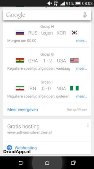 google now ad