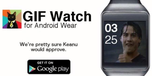 GIF Watch