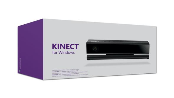 Kinect Windows Header