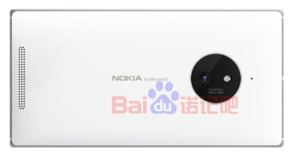 Nokia Lumia 830 by Microsoft 01